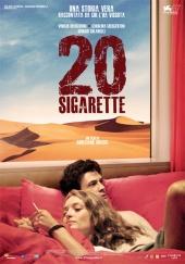 скачать 20 сигарет бесплатно, без регистрации и смс
