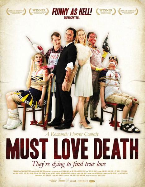 скачать Любовь к смерти обязательна бесплатно, без регистрации и смс