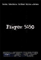 скачать Игрок 5150 бесплатно, без регистрации и смс